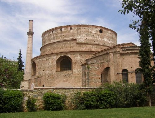 5. Ο Ναός του Αγίου Γεωργίου – Ροτόντα (Ρωμαϊκή Εποχή – 4ος Αιώνας)