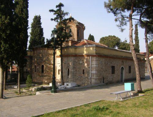 4. Η Μονή Βλατάδων (Βυζαντινή Εποχή – 14ος Αιώνας)