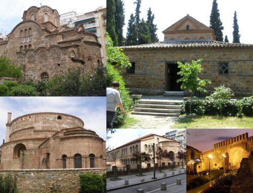 Τα 15 Βυζαντινά Μνημεία  Παγκόσμιας Πολιτιστικής Κληρονομιάς της Unesco 1988.